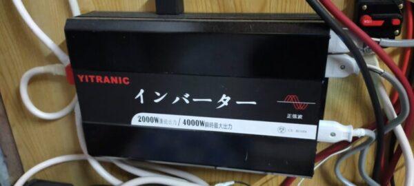 YITRANIC正弦波インバーター2000Wレビュー