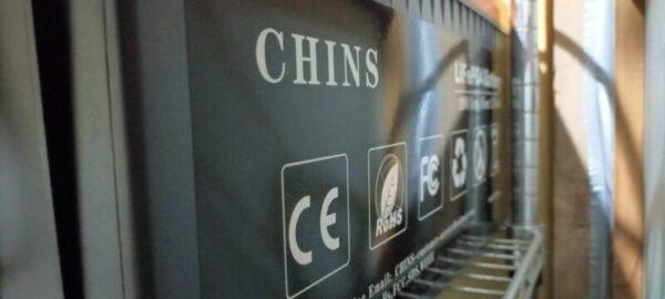 CHINS リン酸鉄リチウムイオンバッテリー200Ah