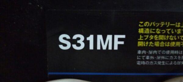 スーパーナットS31MF