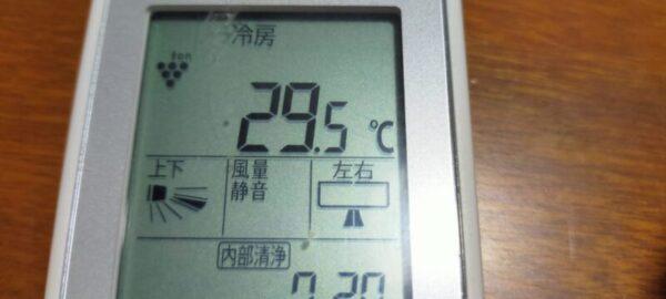 エアコンリモコン29.5C設定