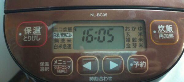 象印マイコン炊飯ジャー(0W~495W)