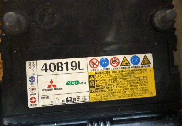 40B19L 鉛バッテリー