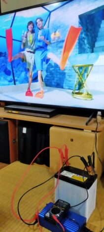 BESTEK正弦波インバーター500W TVを動かす