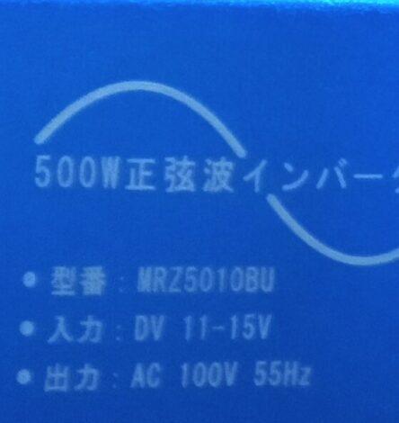 正弦波サイン
