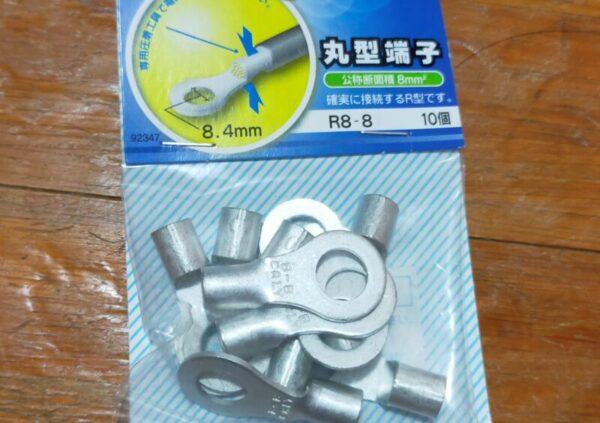 丸形端子 R8-8