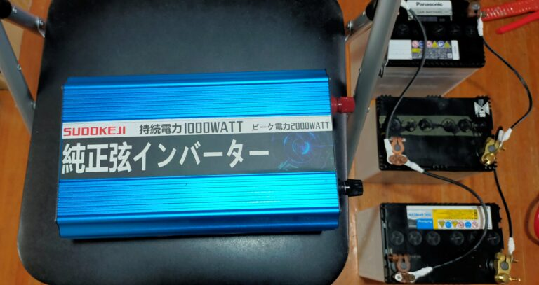 正弦波インバーター 日本製ではない! おすすめ SUDOKEJI