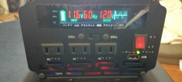 正弦波インバーターと蓄電池を接続完了