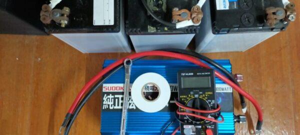 蓄電池と正弦波インバーターを接続する部品