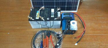 【小さなソーラー発電を自作しよう】蓄電池を作って家電を動かす実験