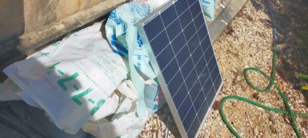 ソーラー発電を始め蓄電池に電気を貯める