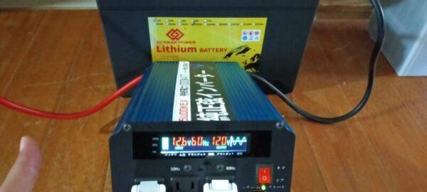 リン酸鉄リチウムイオンバッテリーと正弦波インバーターを使った実験!寿命か故障か確かめる