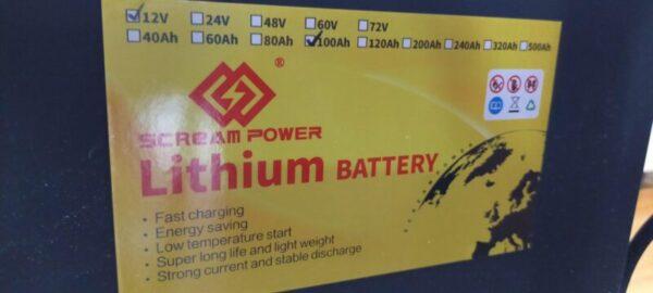 リン酸鉄リチウムイオンバッテリーの12V100Ah仕様