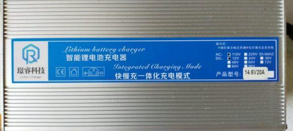 リン酸鉄リチウムイオンバッテリー200Ahに付属していた専用充電器